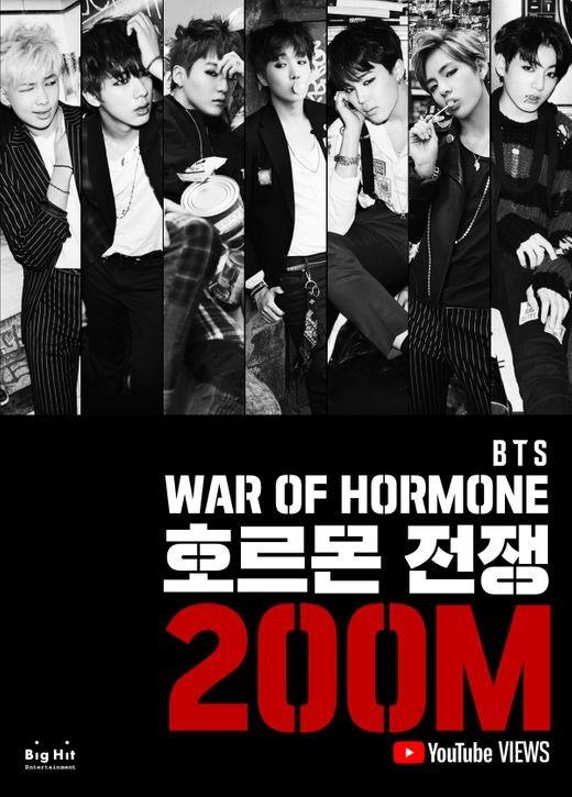 방탄소년단 '호르몬 전쟁' MV, 2억뷰 돌파…韓 가수 최다 기록 '자체 경신'
