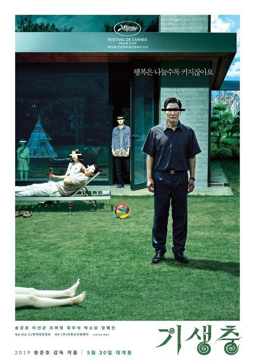 '기생충', 봉준호 감독이 직접 쓴 스토리북 출간..인기 이어간다