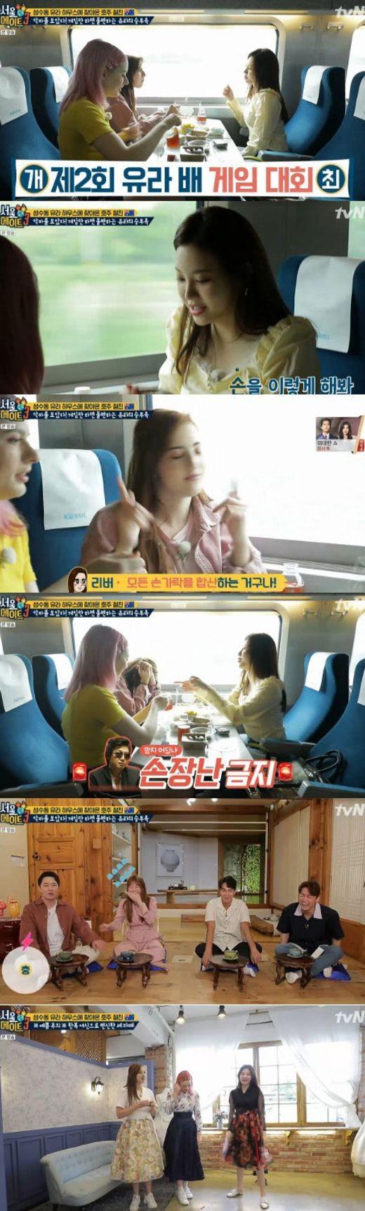 '서울메이트3' 유라X메이트들, 전주 랜덤플레이 댄스파티 '흥폭발' [종합]