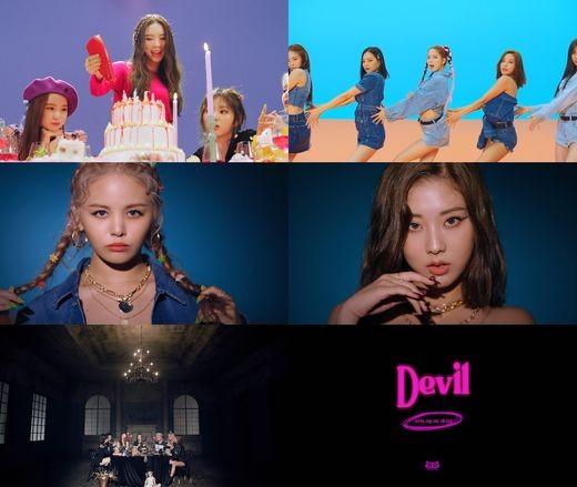 씨엘씨, 디지털 싱글 'Devil' 발표…뮤비 티저 영상 공개