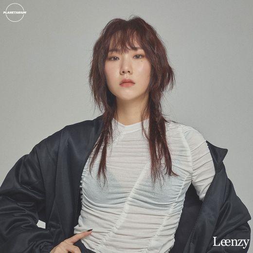플라네타리움 레코드, 첫 여성 뮤지션 린지 합류…10월 데뷔