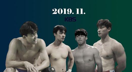 '씨름의 희열', 11월 30일 첫방송…'씨름판 프듀' 본격 시작