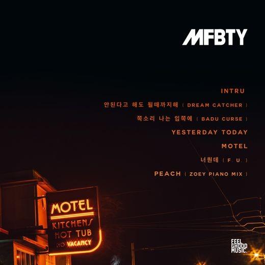 타이거JK·윤미래·비지, 10일 MFBTY 완전체 컴백…트랙리스트 공개