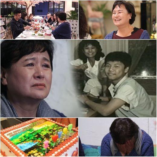 """박원숙, 아들 사망 16주기 처음 꺼낸 아픔 """"철없는 엄마라 미안해"""""""