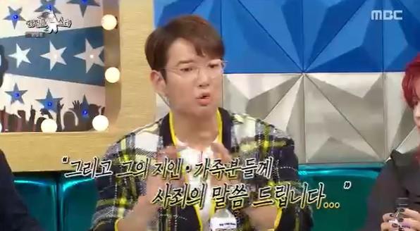 """'라스' 장성규 """"'워크맨' 러닝개런티? 새로운 계약 있었다"""" 솔직"""