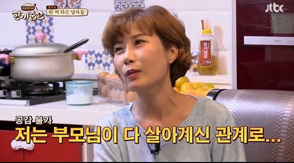 """'한끼줍쇼' 김승현, 최민환♥율희 집서 한끼...이경규 """"짜고 하는 거 아냐"""""""