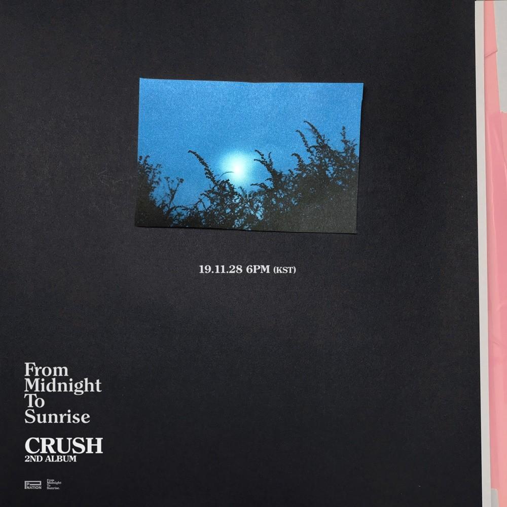 크러쉬, 5년 6개월 만에 정규 발매…12곡 전체 프로듀싱