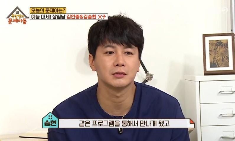 """'옥탑방의 문제아들' 김승현 """"예비신부, 연예인 아닌 방송작가... 더 조심스러워"""""""