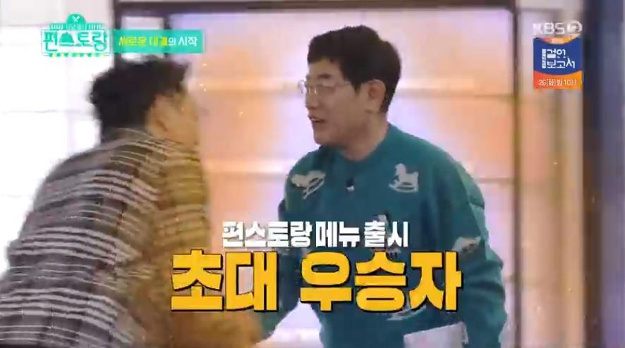 """'편스토랑' 이경규 """"마장면 팔리고 있다…쌀농사에 도움되길"""""""