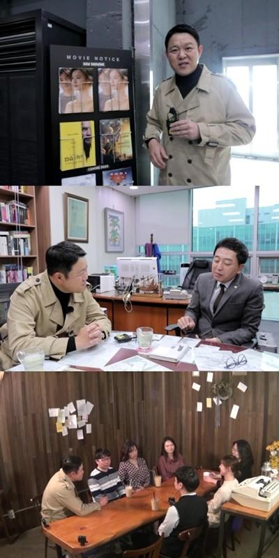 '막나가쇼' 김구라, '82년생 김지영' 관련 직격 인터뷰…국회의원까지 만난다