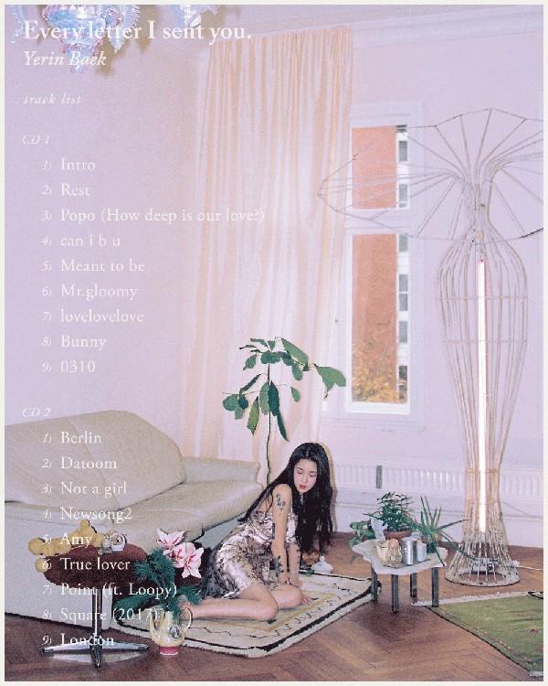 백예린, 10일 첫 정규앨범 발매…'Sauare' 등 미 발매곡 담겨