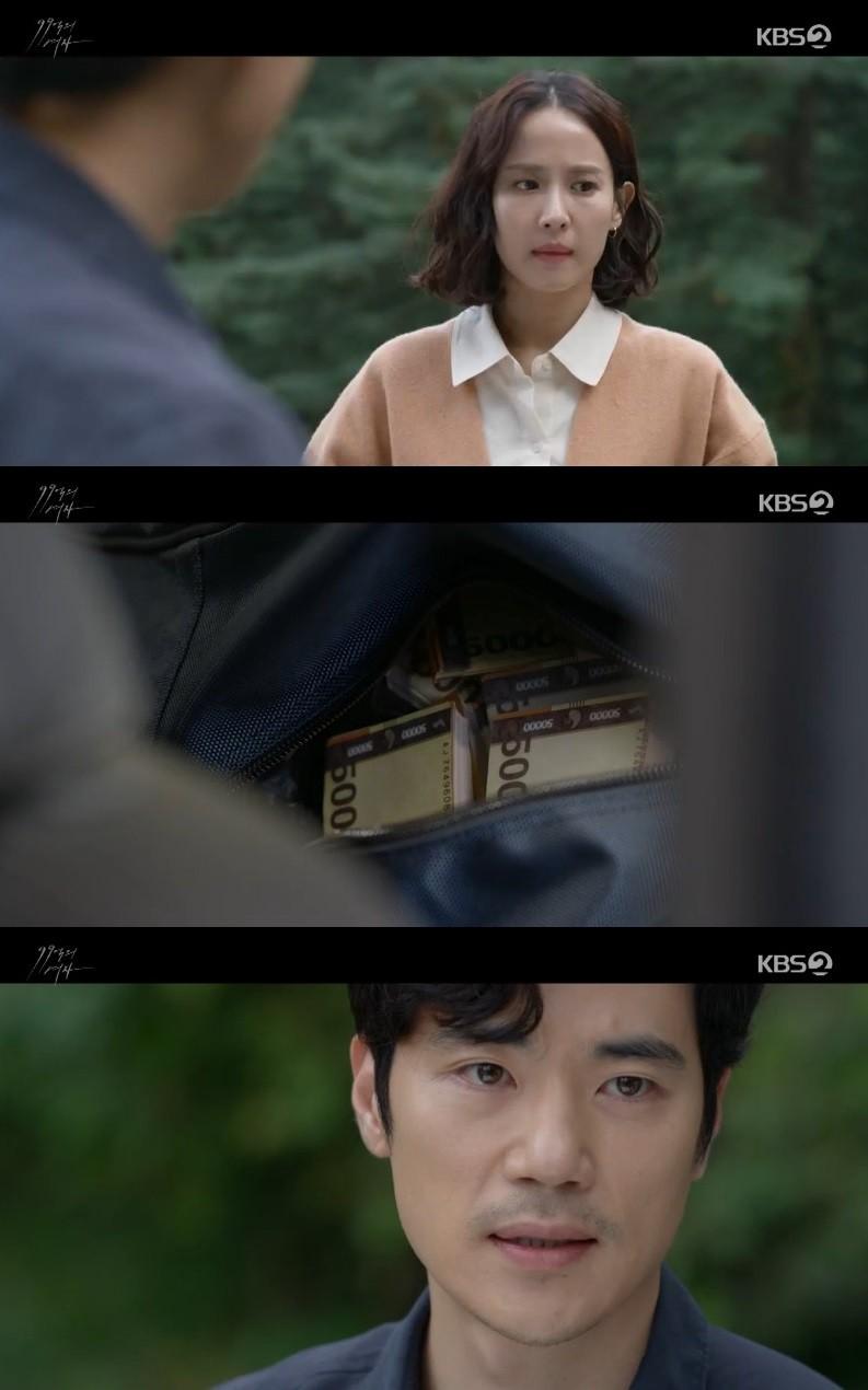"""'99억의 여자' 김강우, 조여정 거짓말 간파 """"의심""""[콕TV]"""