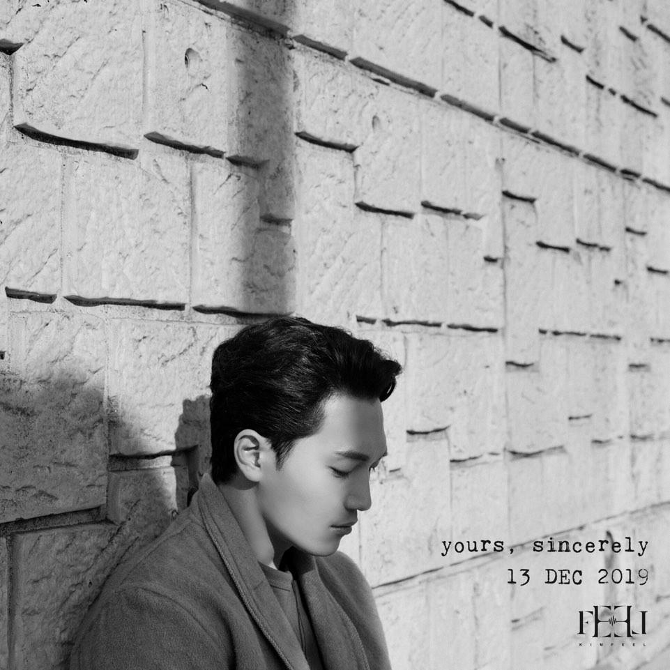 '컴백 D-8' 김필, 첫 정규앨범 'yours, sincerely' 콘셉트 포토 공개