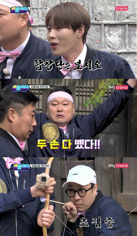 '위플레이' 강호동X하성운X정혁, 폐가 탈출 미션…혼비백산
