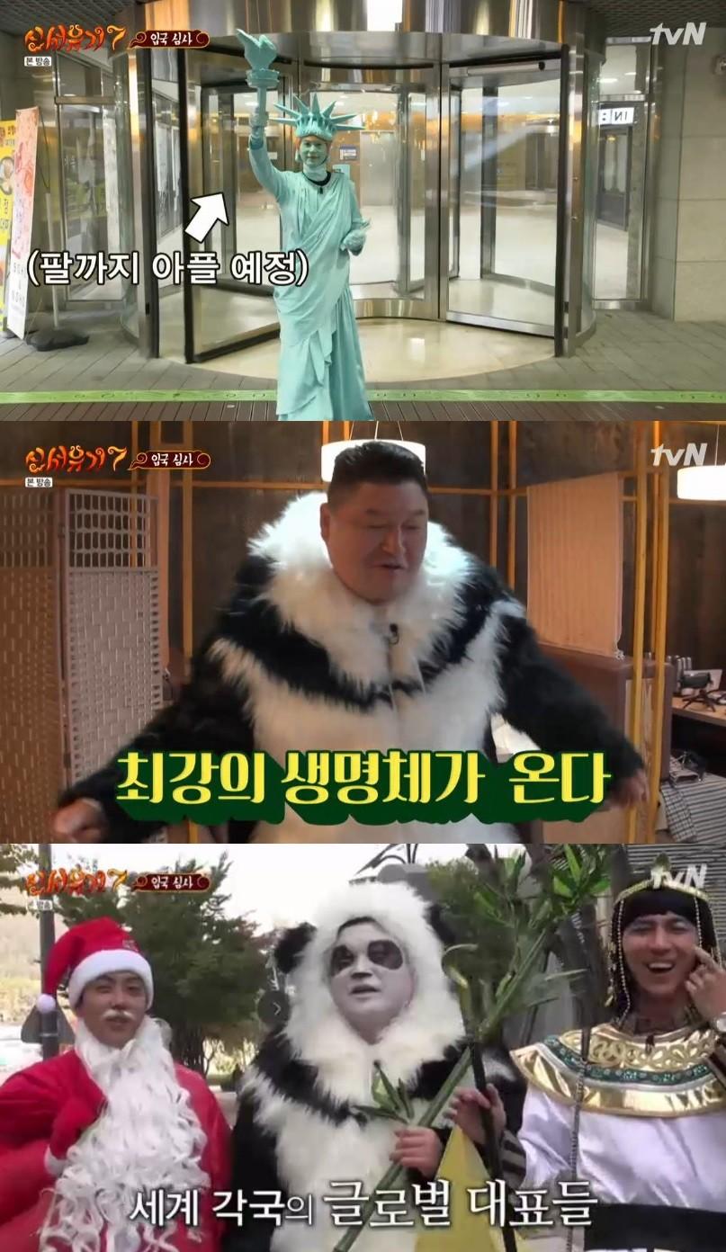 '신서유기7' 놀이공원 퍼레이드→새 분장쇼... 이보다 웃길 순 없다[콕TV]