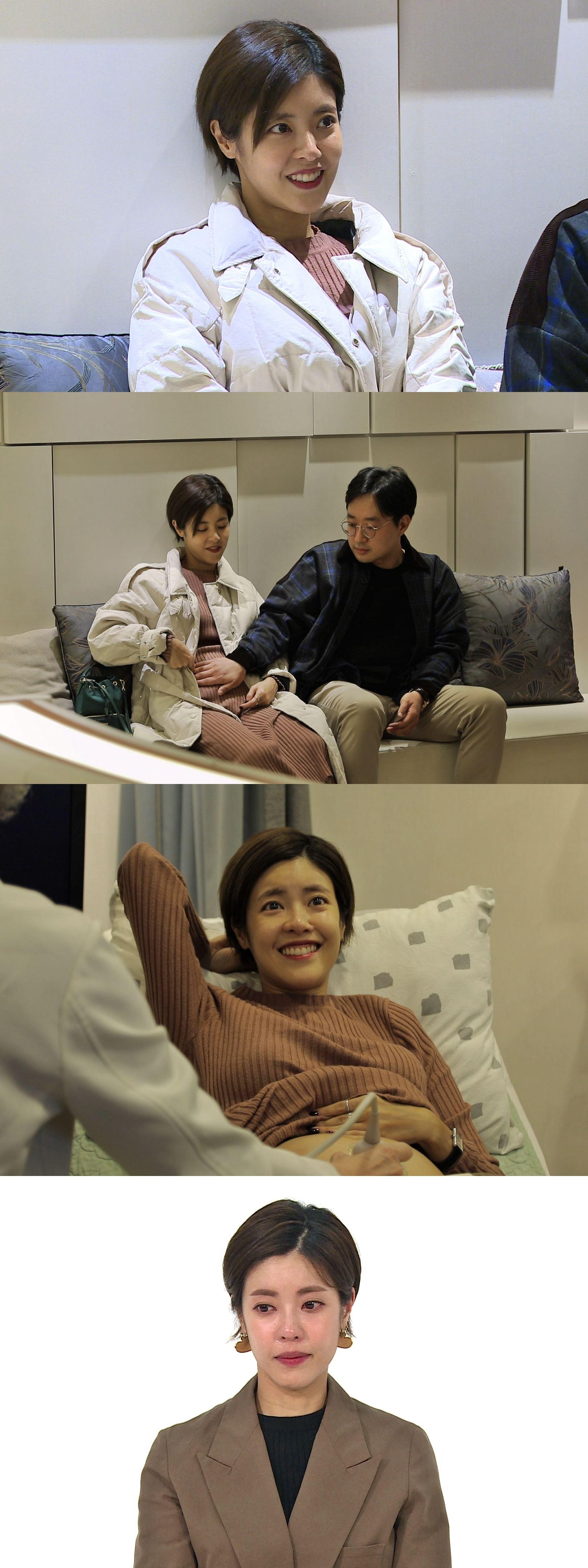 """이윤지, 둘째 임신 뒤늦게 공개한 이유 """"중간에 있던 일 때문"""""""