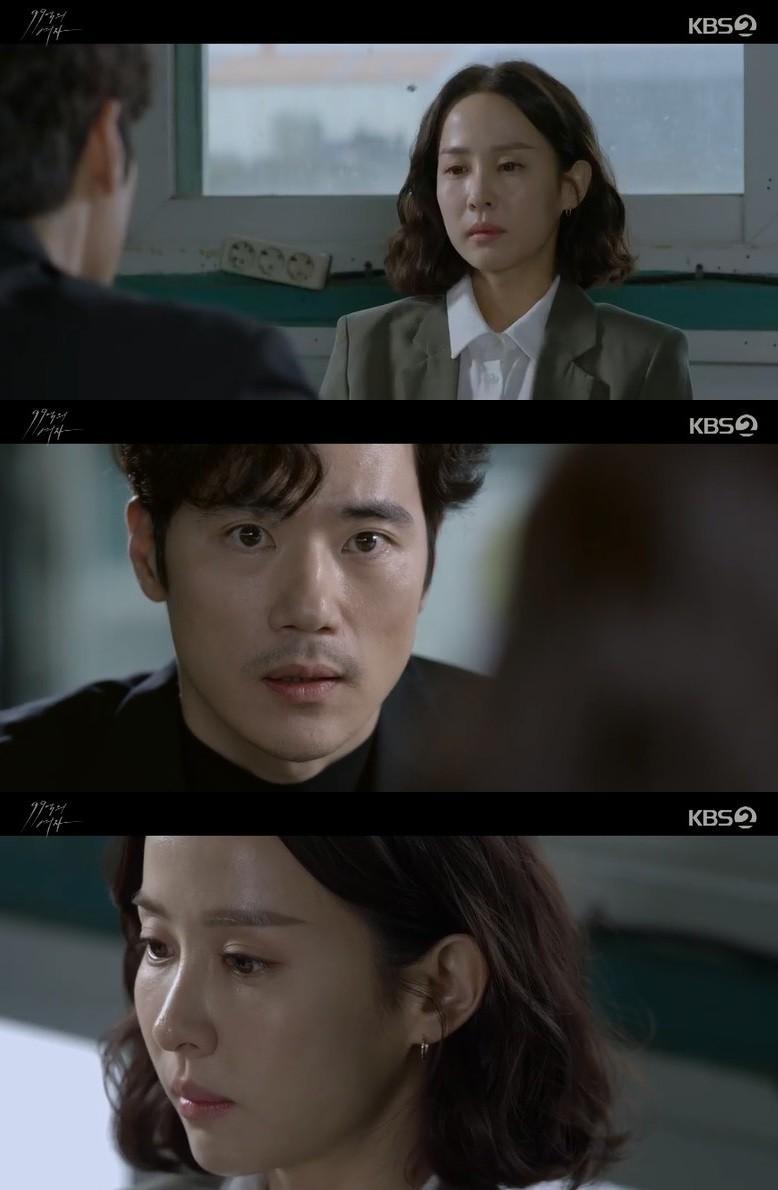'99억의 여자' 조여정, 김강우 손잡고 이지훈이 감춘 99억 되찾았다[콕TV]