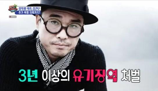 """'섹션' 변호사 """"김건모 성폭행 사실이면, 3년 이상 유기징역 처벌"""""""