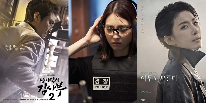 '김사부2'→'영혼수선공'…2020년 상반기 지상파 3사 라인업