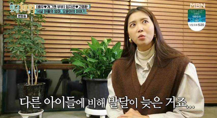 """'모던패밀리' 오윤아 """"자폐증 아들 '엄마' 소리에 눈물이 펑펑"""""""