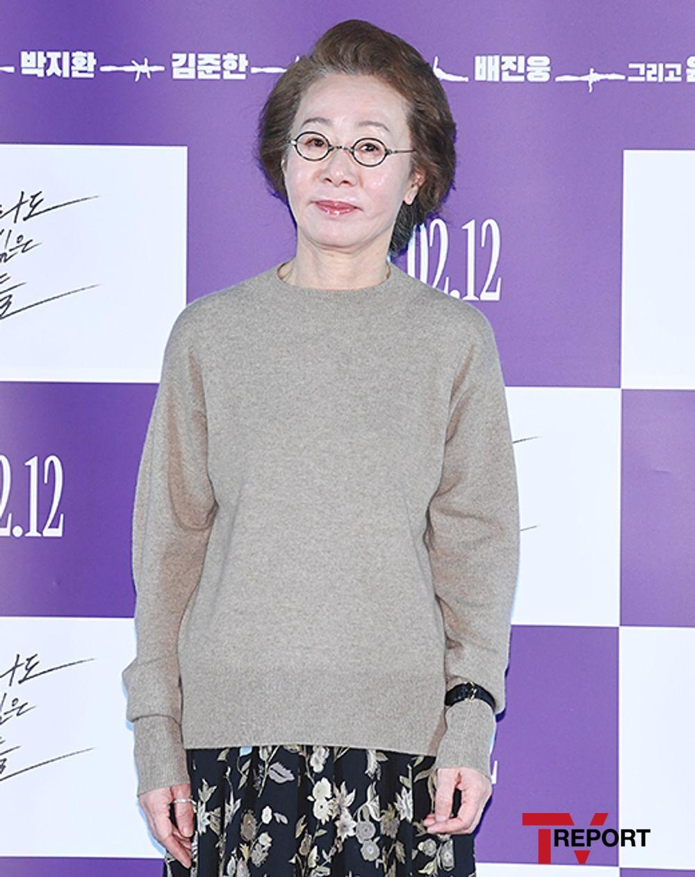[T포토] 윤여정 '부드러운 미소'