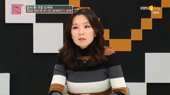 """'연애의 참견' 대출 때문에 파혼당한 고민녀에 참견러들 """"천운이다"""""""