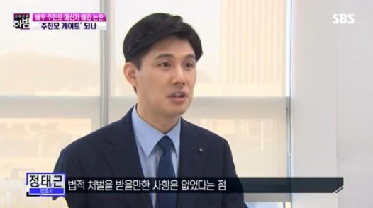 """'한밤' 주진모 측 """"괴롭고 힘든 상황, 의심하는 일 저지른 적 없다"""""""
