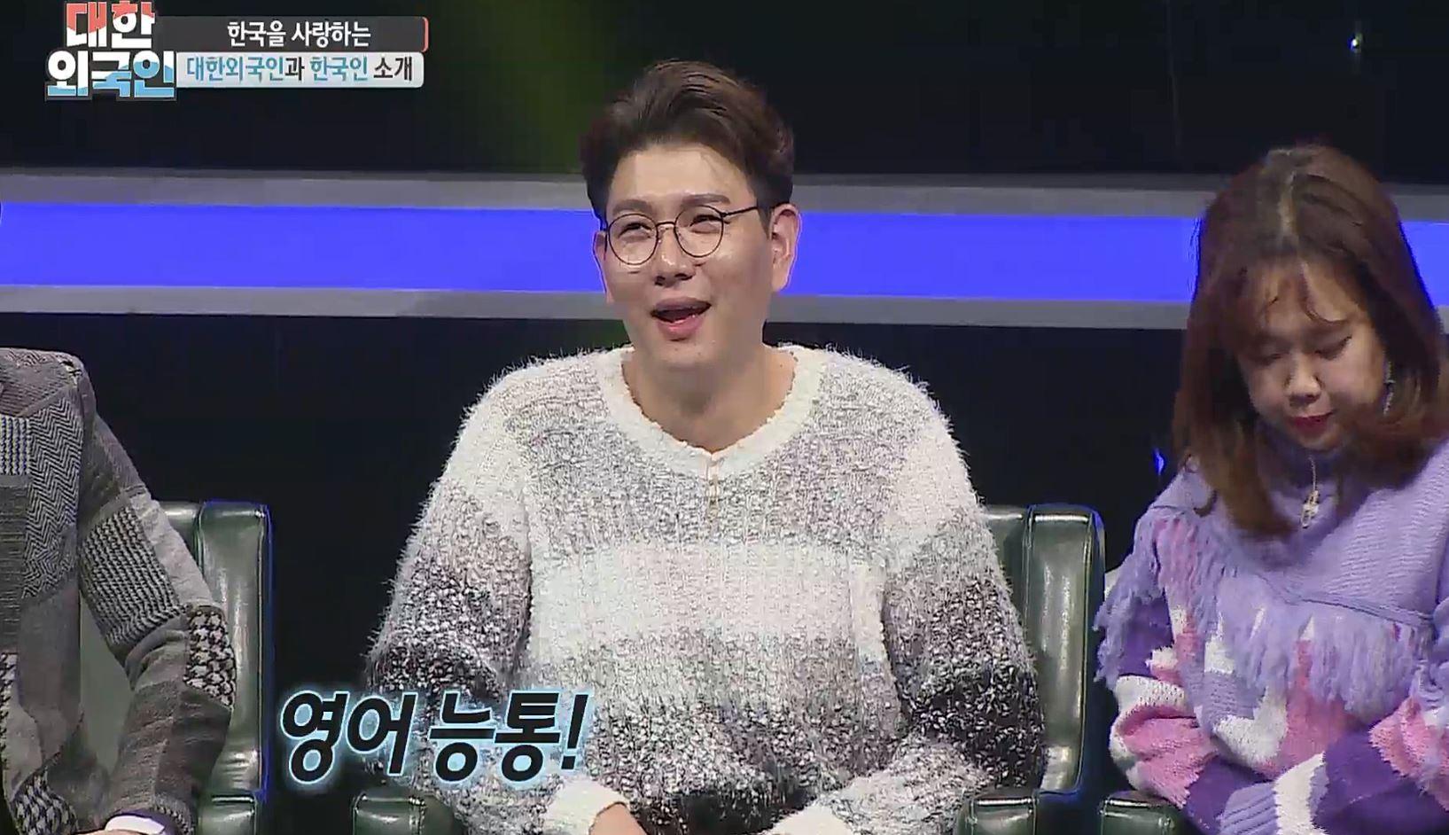 """'대한외국인' 제이쓴 """"아내 홍현희와 방귀·트림 안 텄다"""""""