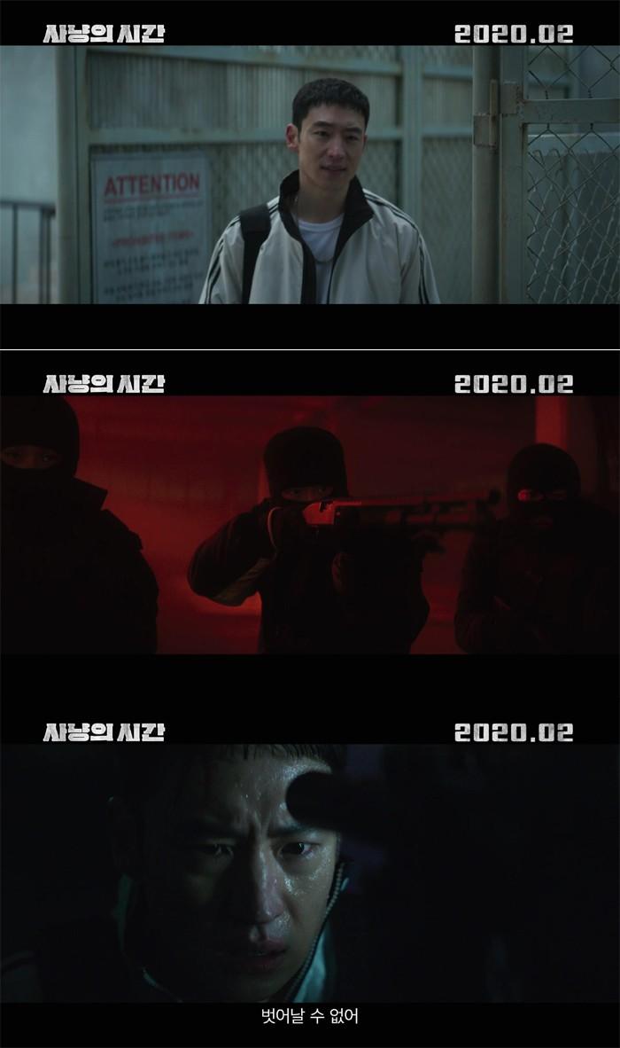 스토리X연기X비주얼 까지, 눈 뗄 수 없는 '사냥의 시간'
