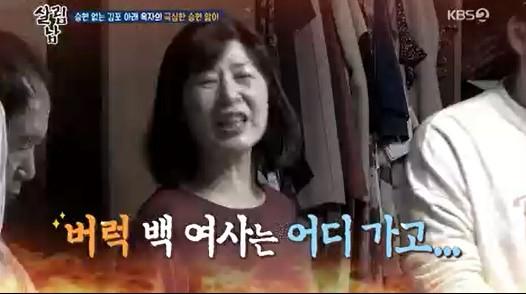 '살림남2' 김승현母, 이사간 아들 앓이...쇼핑도 거부