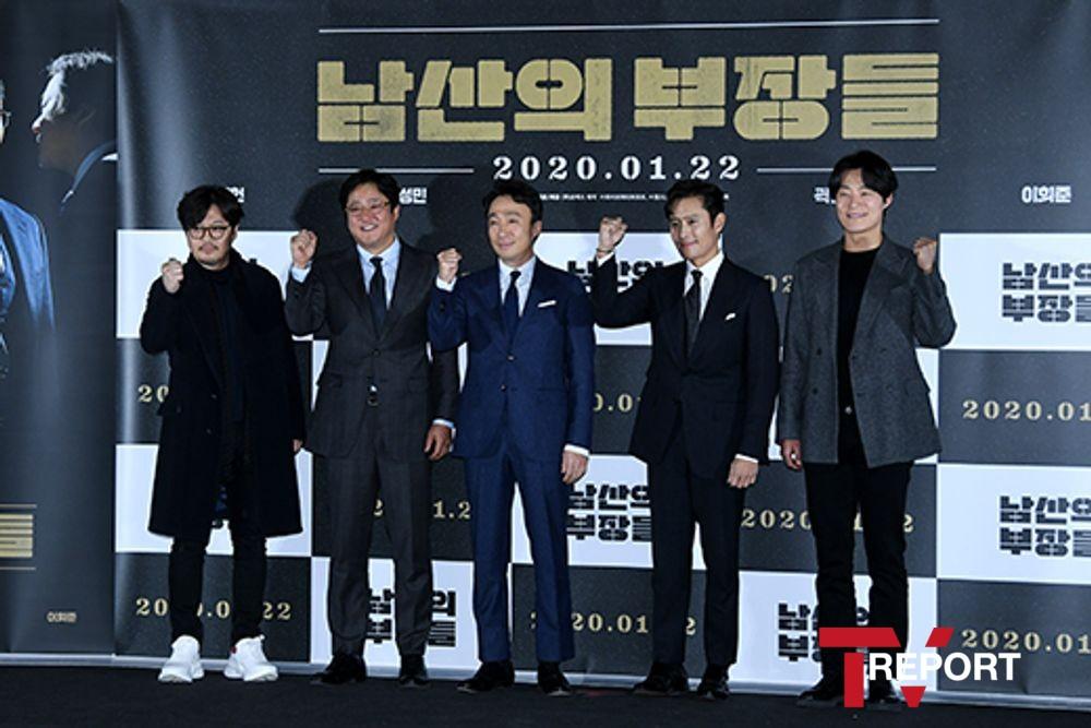 [T포토] 남산의 부장들 '힘차게 파이팅'