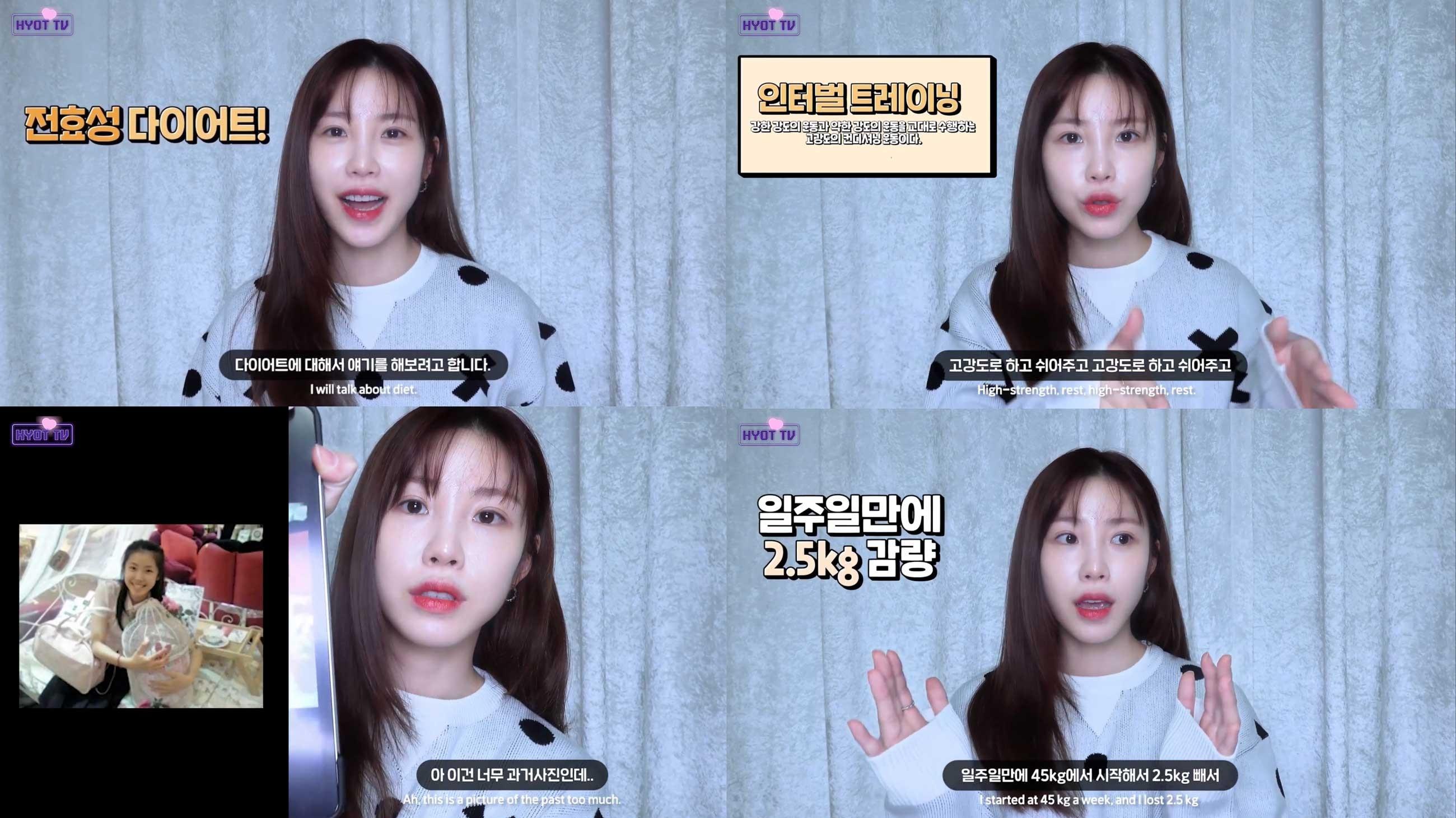 """""""10개월 만 8kg 감량"""" 전효성, 다이어트 비하인드 대공개"""