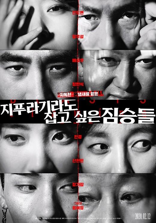 """""""천재지변, 한숨만""""…영화계, 신종코로나 여파 직격탄[이슈리포트]"""