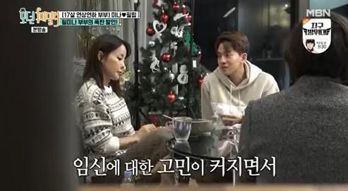 """'모패' 미나♥류필립 """"자연임신 불가능...시험관 시술도 희박"""" 눈물 고백"""
