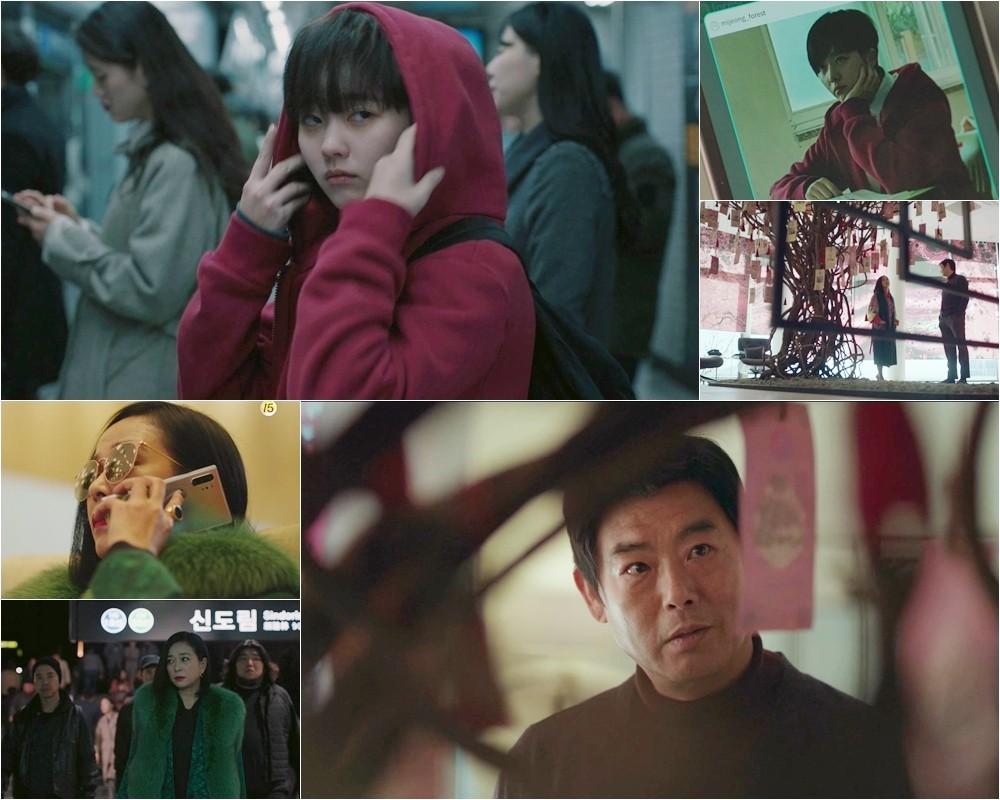 """'방법' 정지소도 '정체발각' 위기…제작진 """"전개의 중요한 모멘텀 될 것"""""""