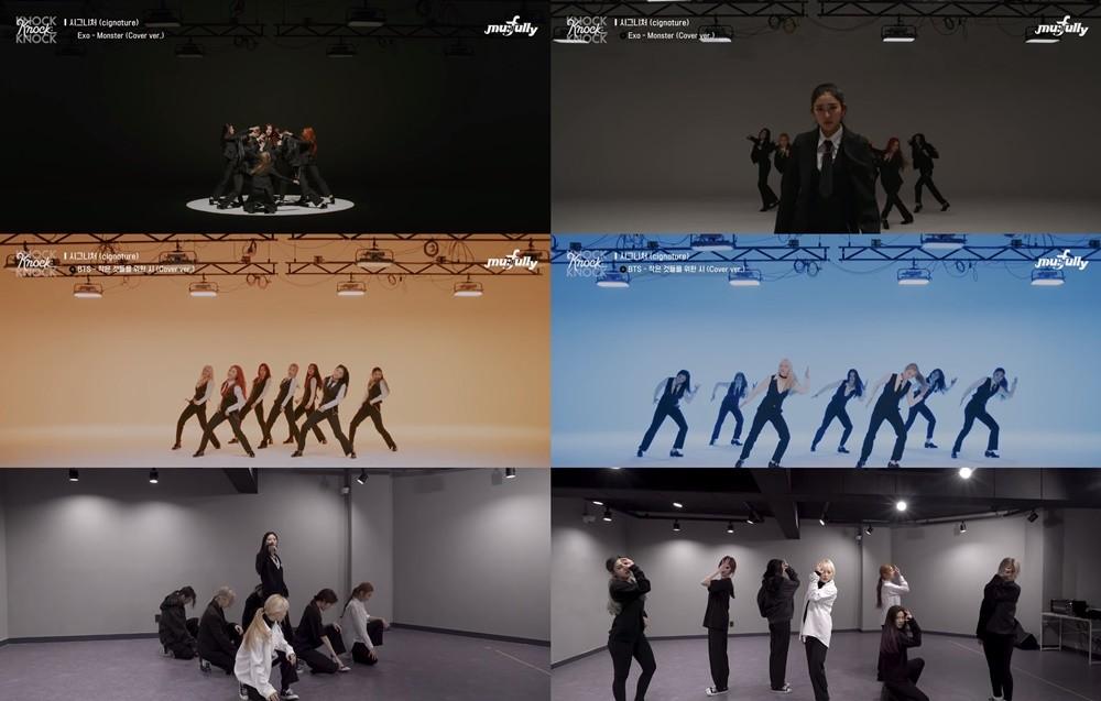 시그니처, 엑소·방탄소년단 커버 영상 화제…전무후무 퍼포먼스