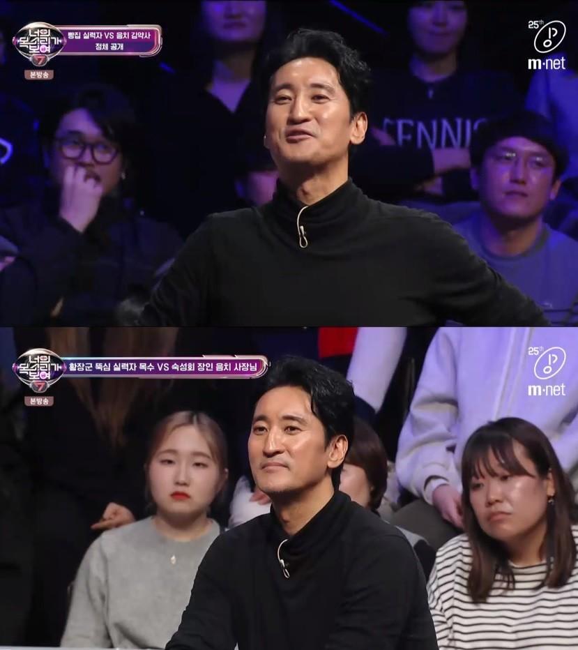'너목보7' 신현준, 화재 피해 입은 미스터리 싱어 위해 출연료 전액 쾌척