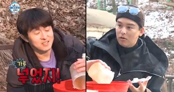 '나혼자' 이장우X기안84, 브로맨스 캠핑...택사자 김형준의 일상 [콕TV]