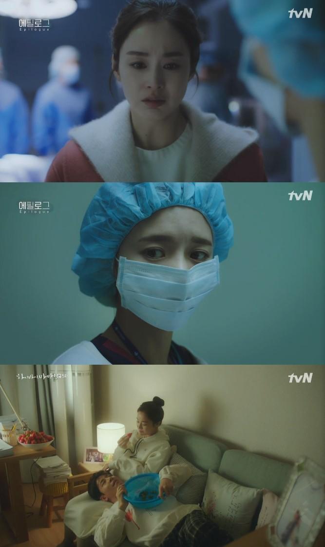 '하이바이마마' 김태희, 신동미와 눈물 재회…고보결 과거 공개 [콕TV]