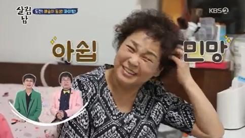 '살림남2' 현준母, 박애리 둘째임신 착각→강성연♥김가온, 짠내 집콕 육아 [종합]