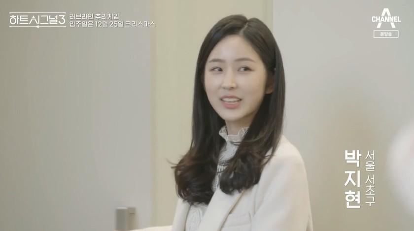 '하트시그널3' 박지현·천인우·이가흔·임한결, 첫 만남부터 불꽃 튀는 사각관계[종합]