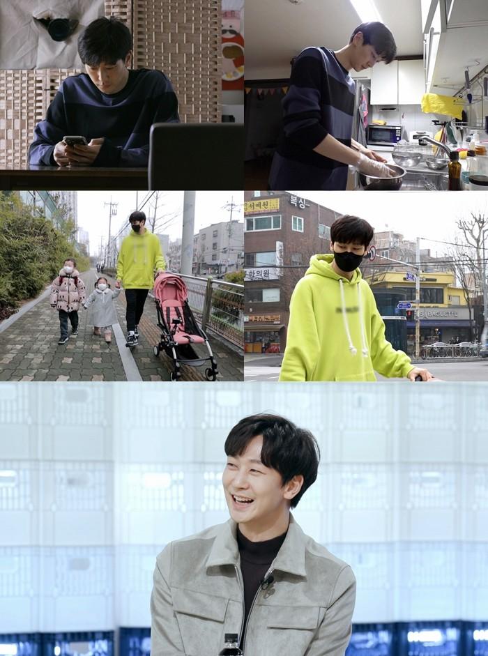 심지호, '편스토랑' 도전장 → 단박에 '우승후보' 등극