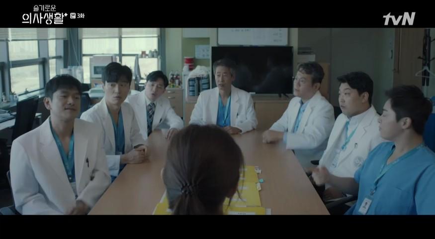 '슬기로운 의사생활' 5인5색 혼라이프, 기은세 첫 등장 '강렬' [어땠어?]