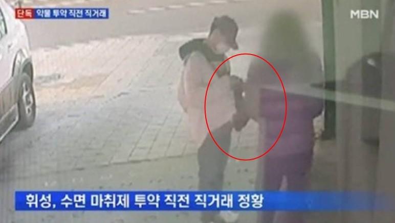 MBN, 휘성 CCTV+최초 목격자 인터뷰 공개...약물 거래 정황 포착