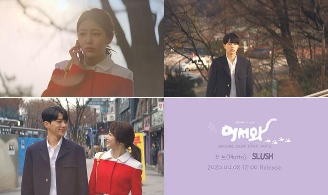 가수 모트, '어서와' OST 지원사격... 'SLUSH' 음원공개