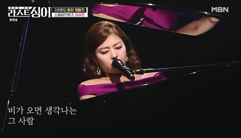 '라스트싱어' 이도희, 김양·최성은 꺾고 결승행 티켓 획득