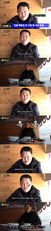 """""""여자친구가 아침밥 해줘""""…김구라, 열애→동거 고백에 네티즌 '축하ing'"""