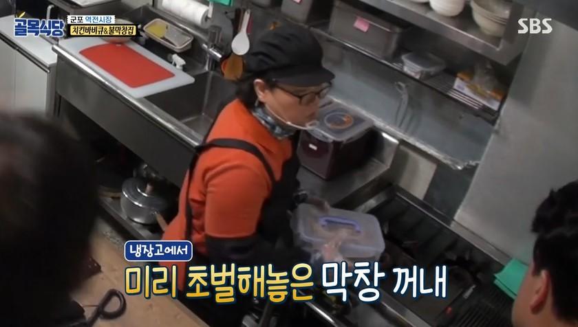 '골목식당' 백종원, 치막집 맛 솔루션 실시... 레시피 요구에 황당[종합]