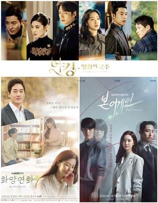 '더 킹'·'화양연화'·'본 어게인', 올봄 물들일 새 로맨스 드라마 온다