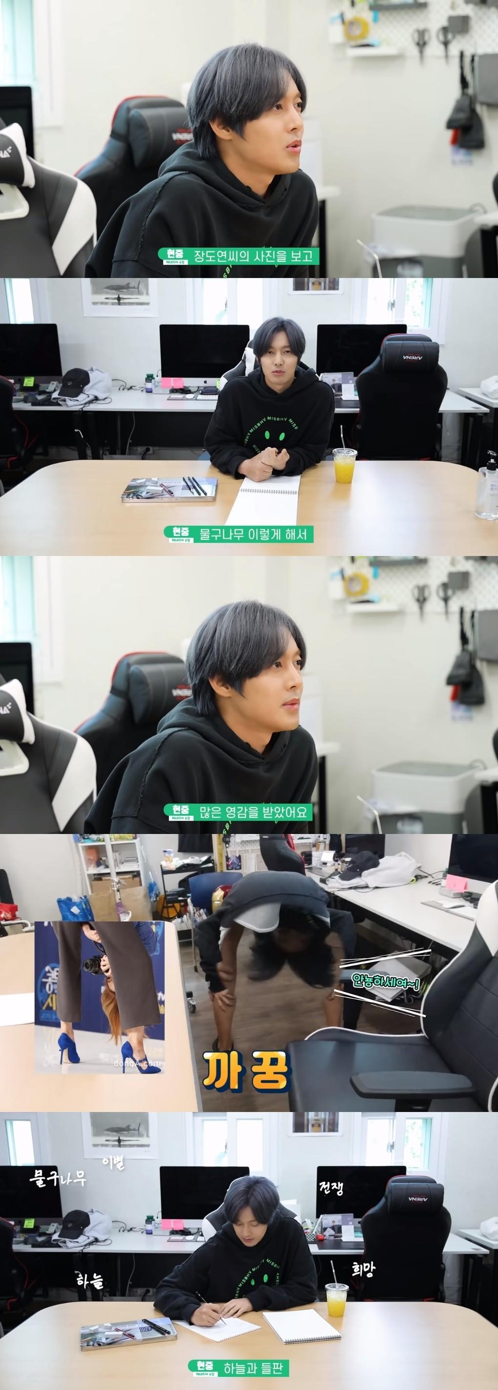 """김현중 """"신곡 '물구나무', 장도연에 영감 받아 완성"""""""